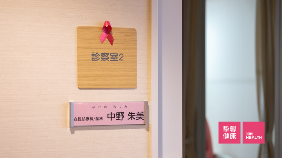 日本高级体检 女性检查诊察室