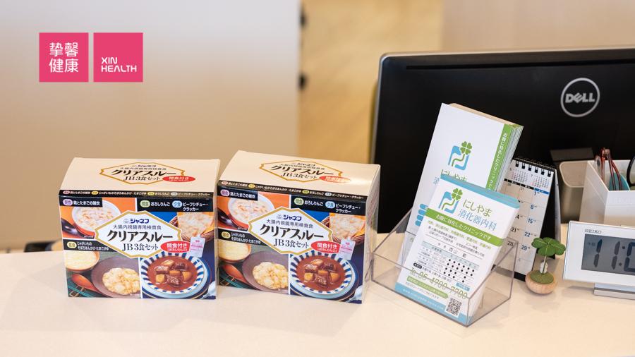 日本高级体检 肠镜检查专用餐食