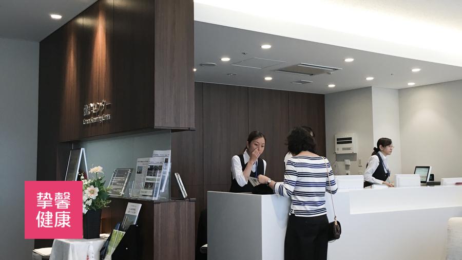 东京癌研有明医院 体检前台
