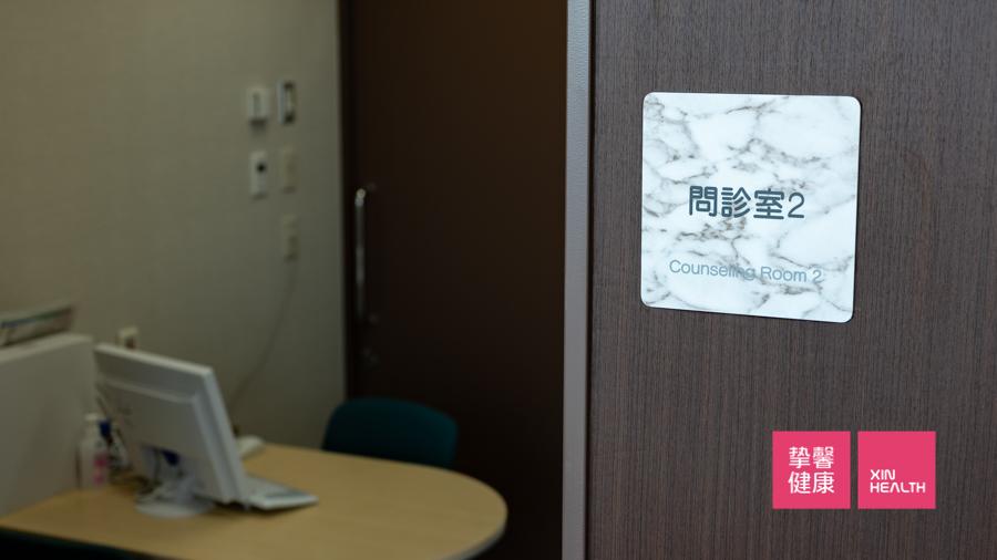 大阪市立大学医学部附属病院 体检部问诊室
