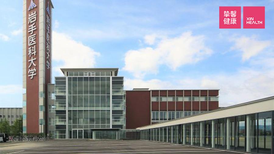 岩手医科大学大楼