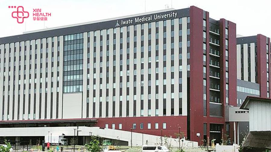 岩手医科大学附属医院大楼