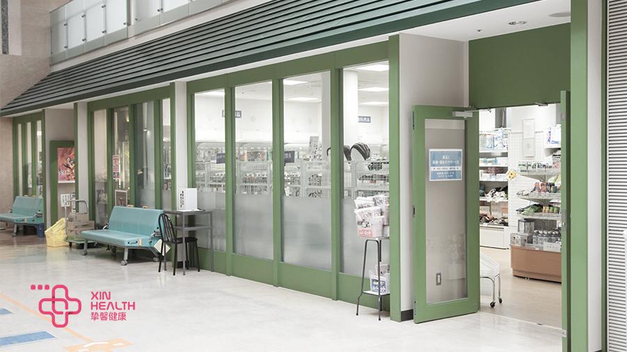 医院内的药店