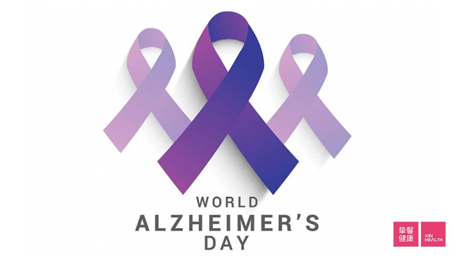 阿尔茨海默症日是每年的 9 月 21 日
