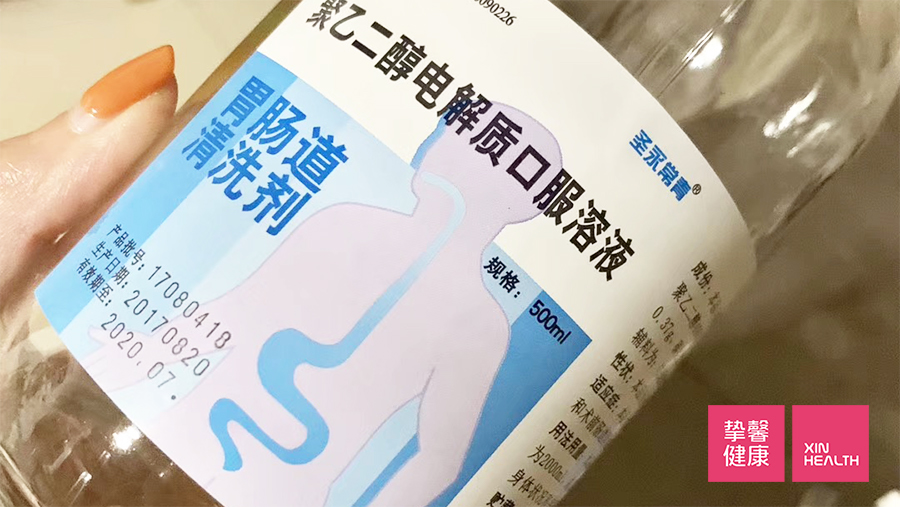 清肠药就是一种口服的电解质平衡液