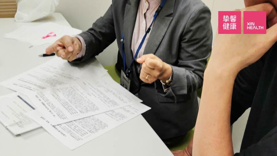 日本高级体检 细致贴心的陪同服务
