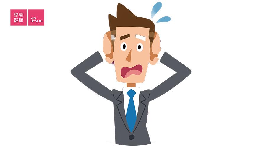 焦虑症让人的情绪容易变激动