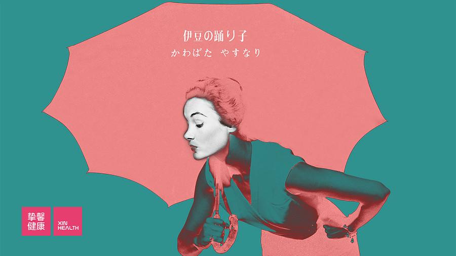 川端康成小说《伊豆的舞女》故事背景是温泉