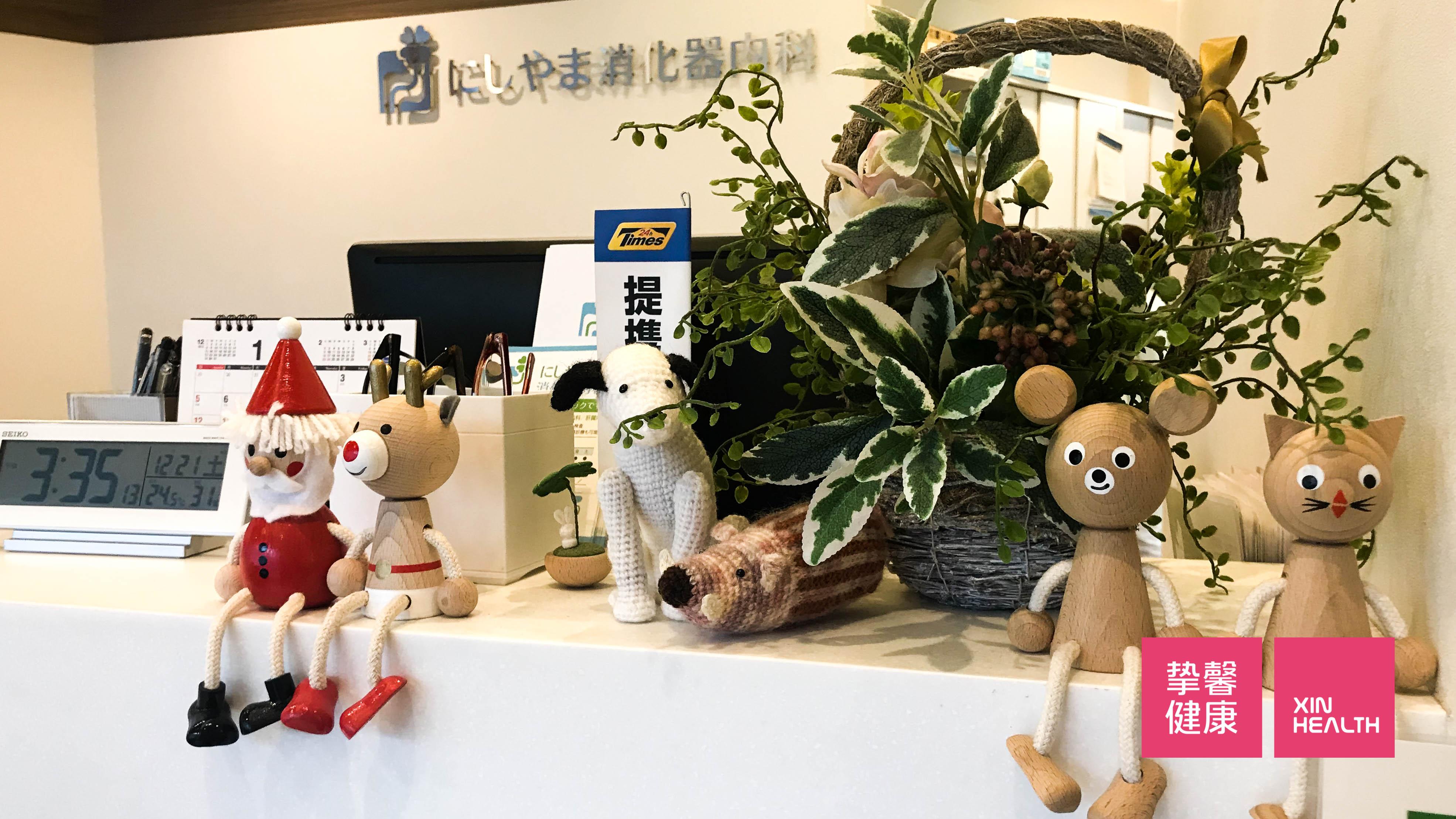 日本高级体检 肠镜检查医院前台
