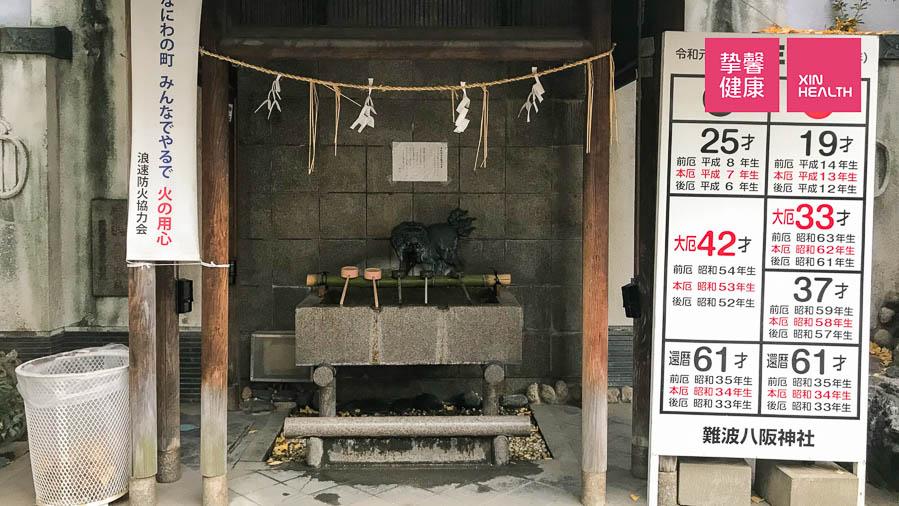 难波 八坂神社
