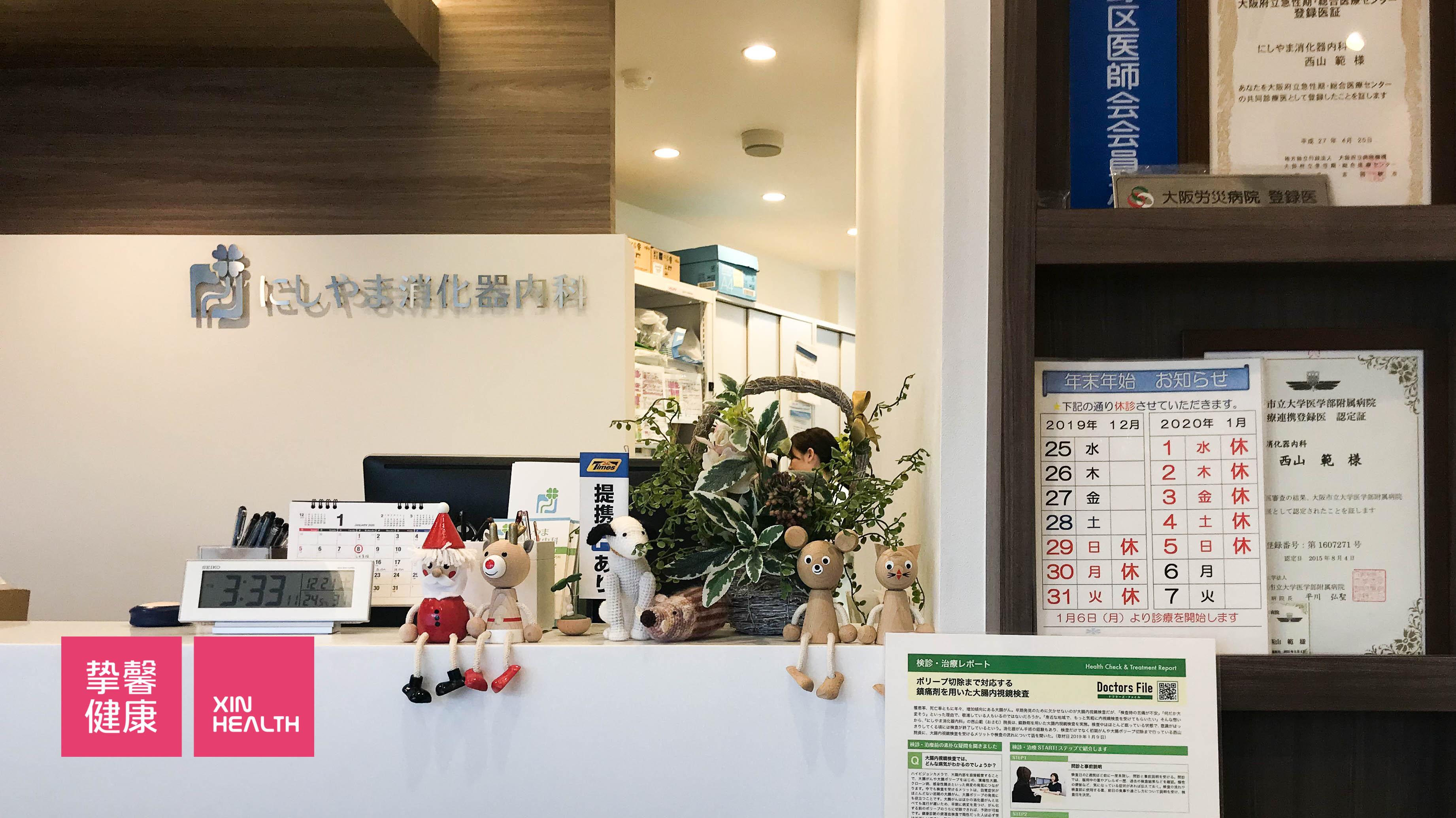 日本高级体检 肠镜检查专科医院