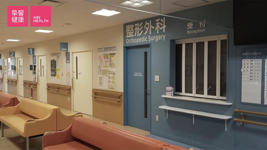 滨松医科大学医学部附属医院整形外科接待处