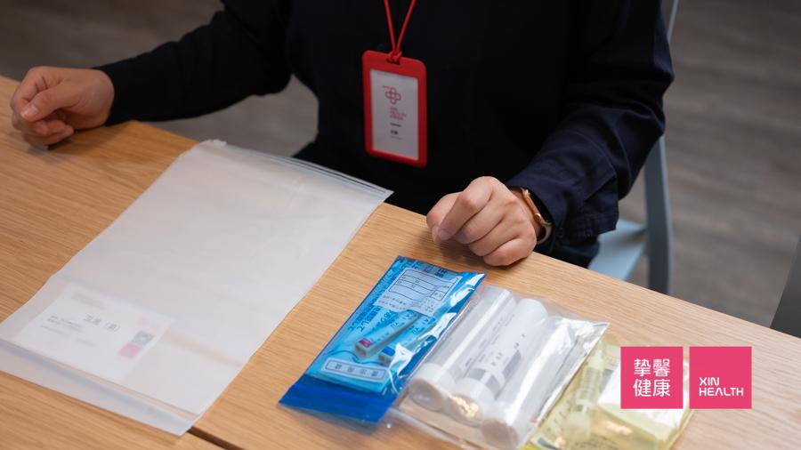 日本高级体检 检前采样工具