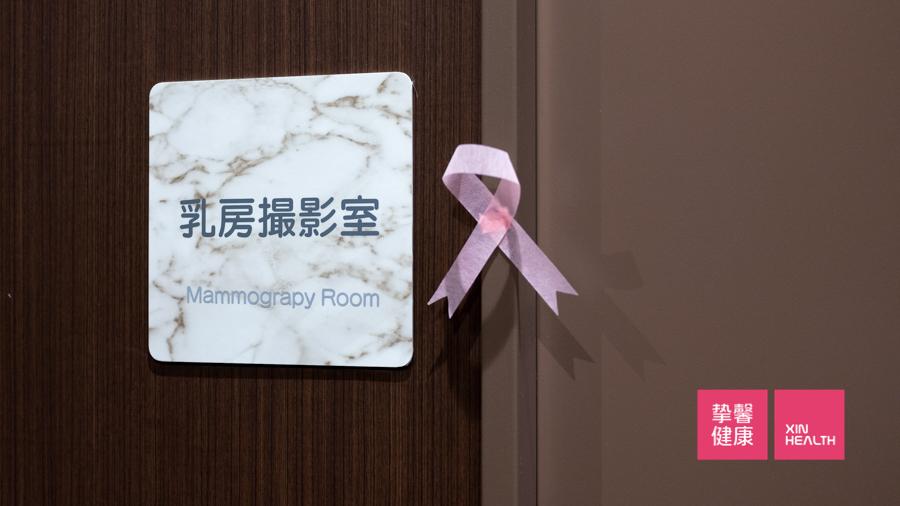 大阪市立大学医学部附属医院 乳腺摄影室