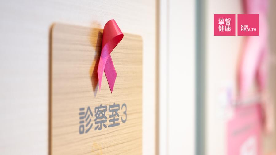 日本高级体检 女性诊察室