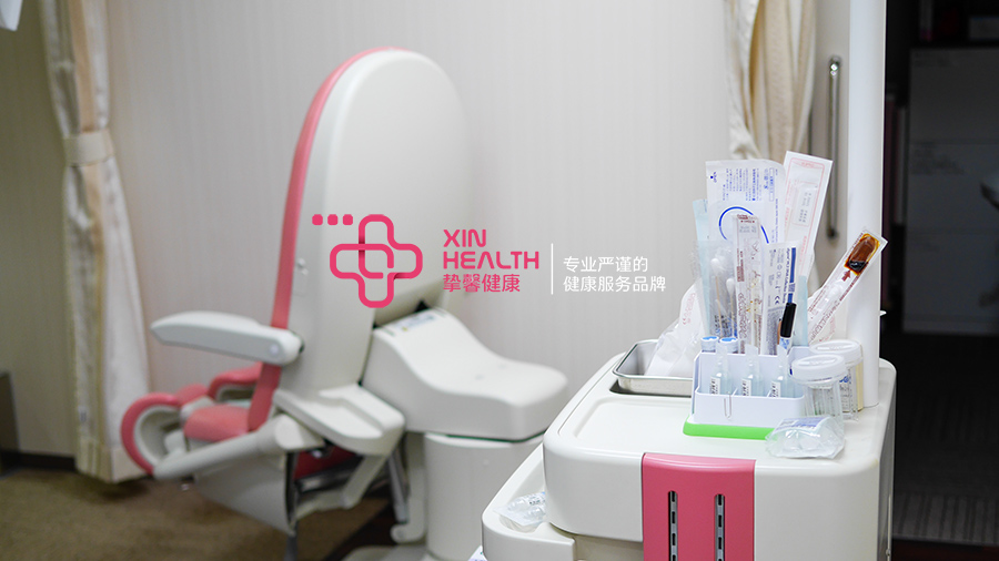 日本高级体检 妇科检查台
