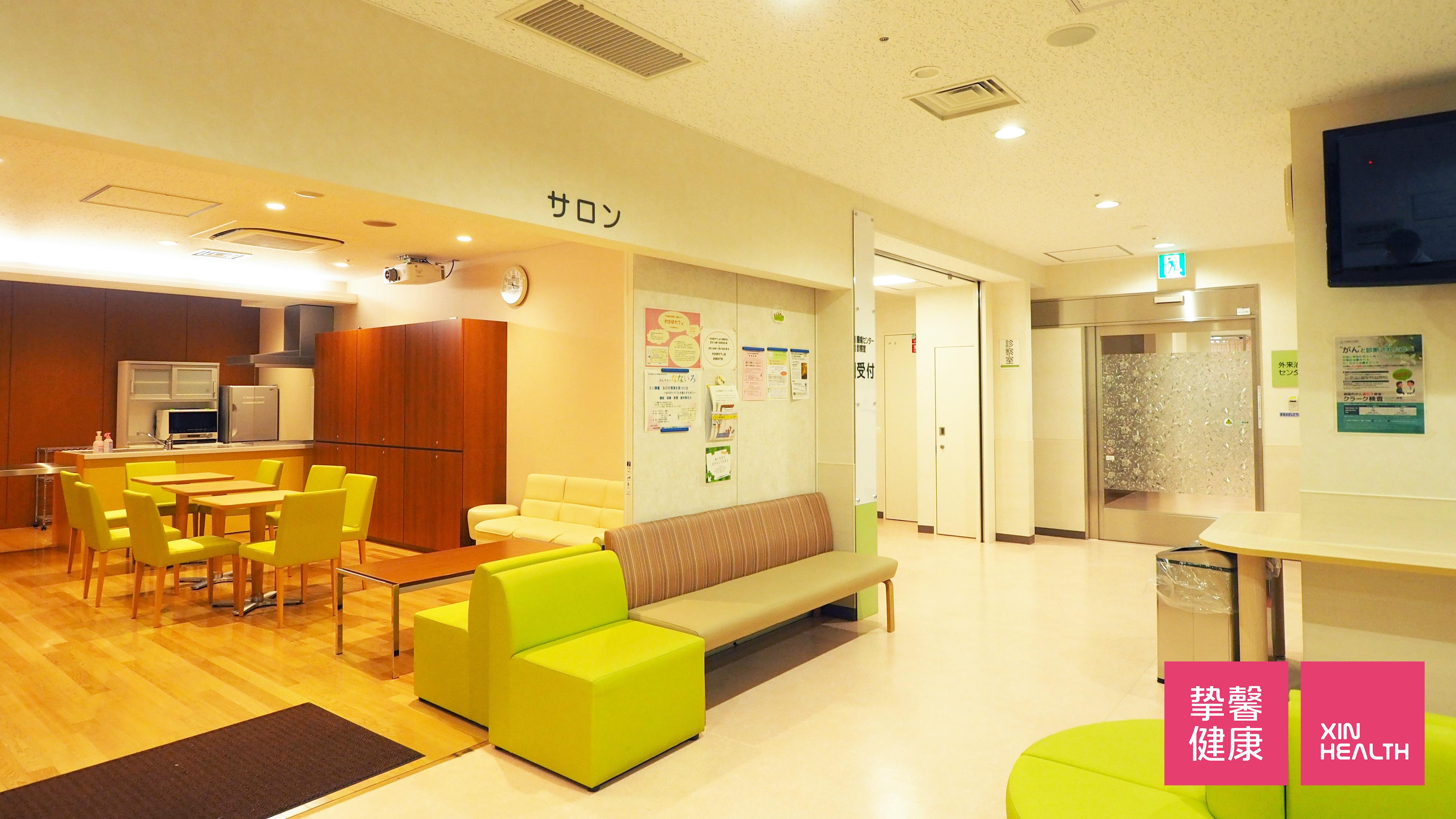 北海道大学病院 儿童癌症咨询援助中心