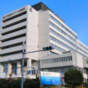 东邦大学医疗中心大森医院
