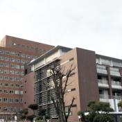 近畿大学医学部附属医院