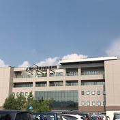 信州大学医学部附属医院