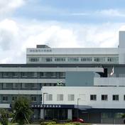 浜松医科大学医学部附属医院