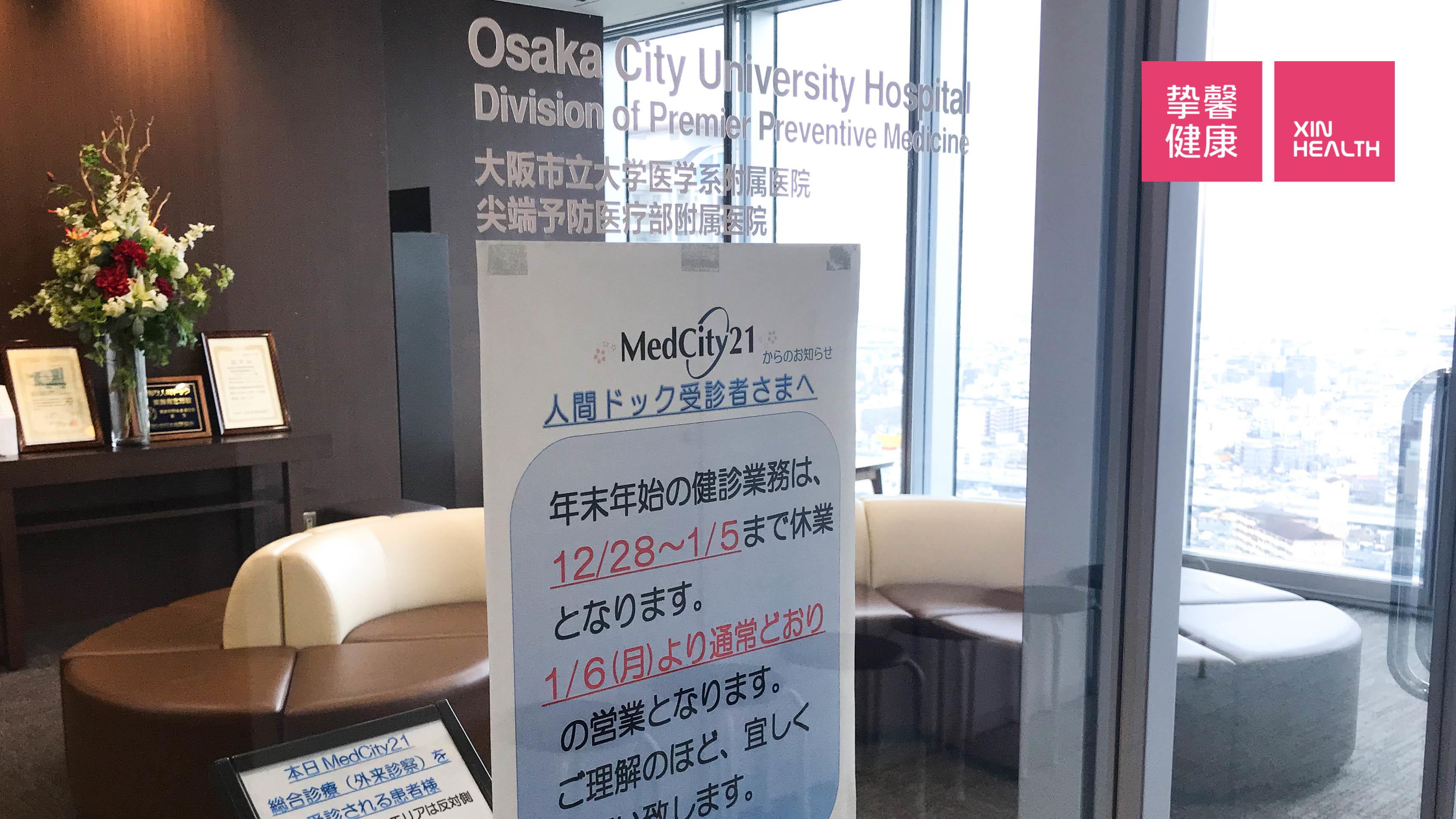 去日本体检,如何正确筛查癌症?