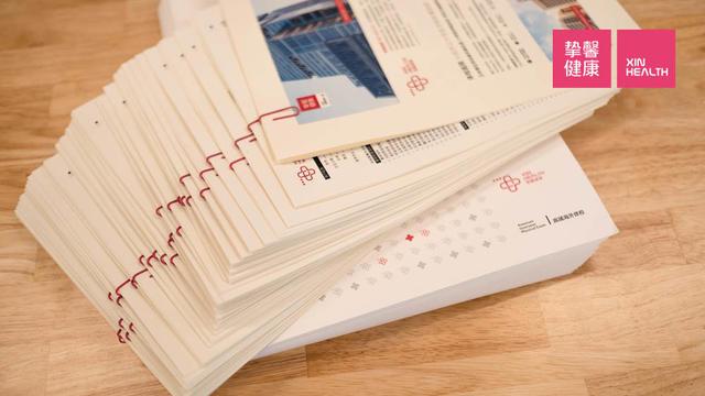 2020年1月 赴日本大阪