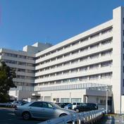 山梨大学医学部附属医院