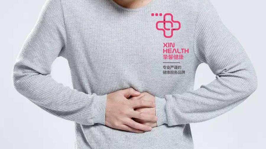 去日本体检,如何查出早期胃癌?