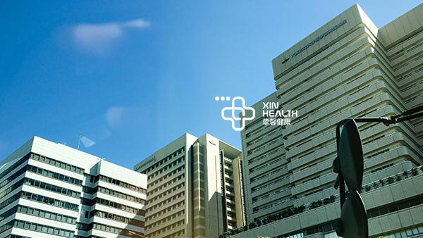 日本高端体检:国内体检的专业度和环境与日本的差距惊人