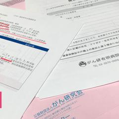去日本体检如何预约?体检套餐怎么选?