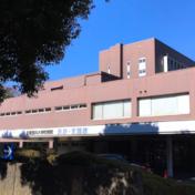 防卫医科大学校医院