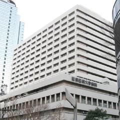 东京医科大学医院