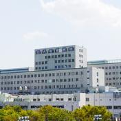 日本大学医学部附属板桥医院