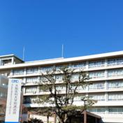 大阪医科大学附属医院
