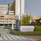 和歌山县立医科大学附属医院