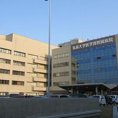 弘前大学医学部附属医院
