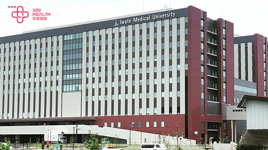 岩手医科大学附属医院