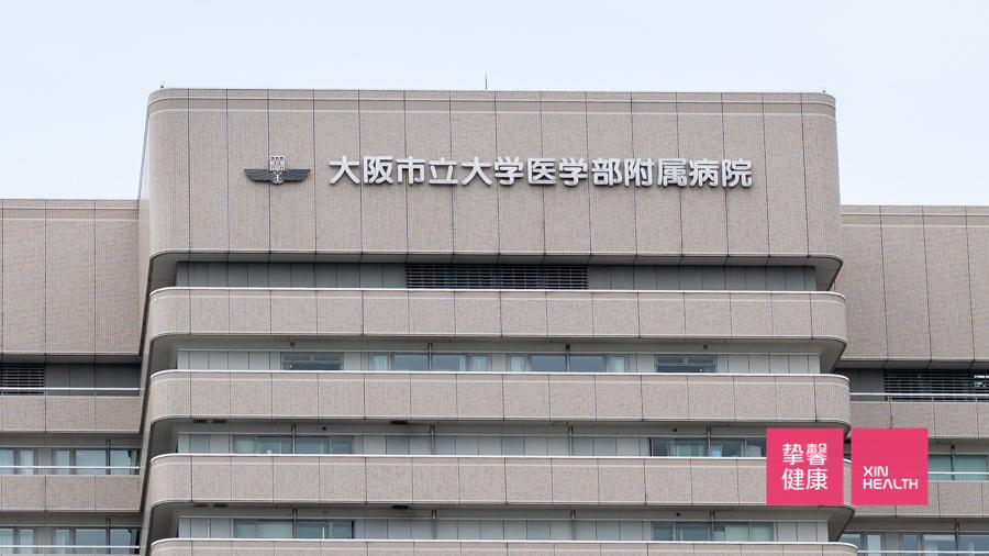日本体检机构和医院的排名是什么样的?