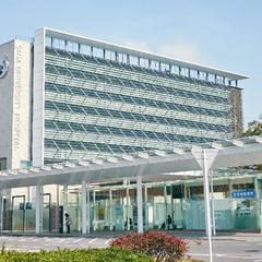 佐贺大学医学部附属病院