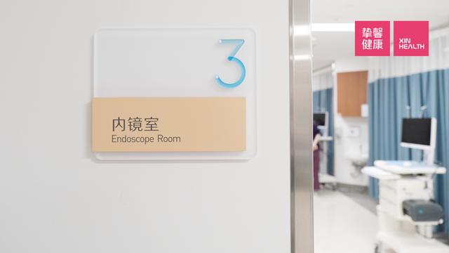 柳女士 2021年6月 赴上海