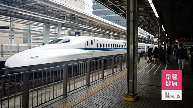葛女士、黄先生(化名) 2017年6月 2018年1月 赴日本大阪
