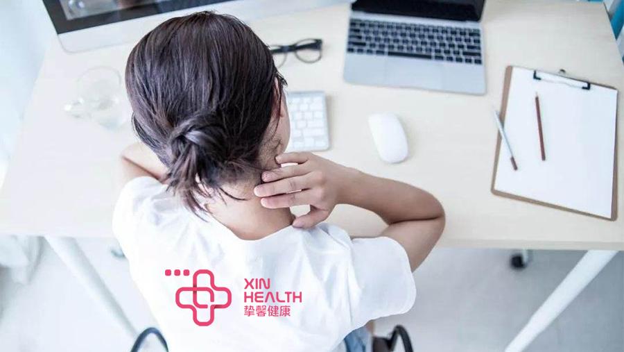 骨科疾病科普 05:上班族如何预防腰疼和脖子疼?(上)