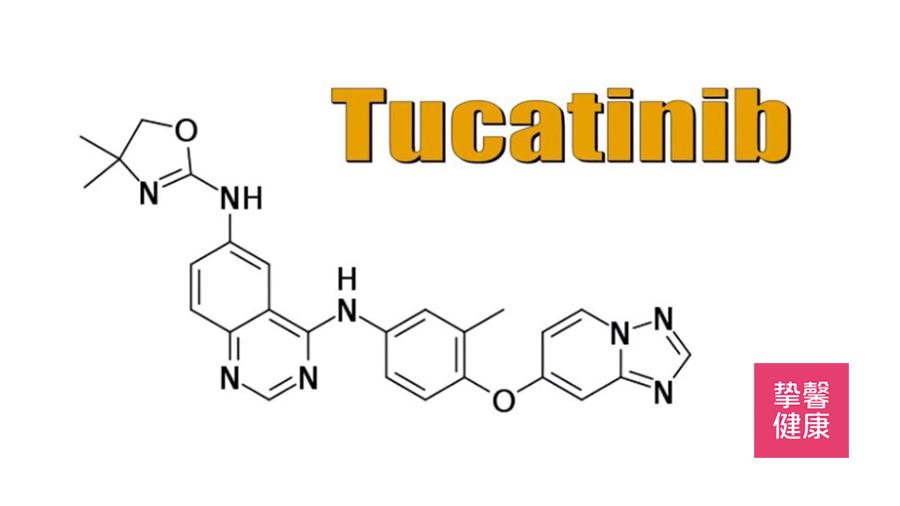 乳腺癌治疗药物:tucatinib突破性疗法治疗难治型乳腺癌患者