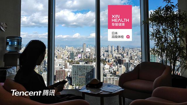 深圳腾讯公司某核心团队 2017年1月 赴日本大阪