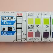 尿糖 Glucose In Urine