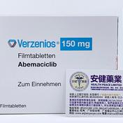 乳腺癌靶向药:Verzenio-降低高危HR+/HER2-早期乳腺癌复发风险