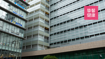 日本医院无痛肠镜的优势