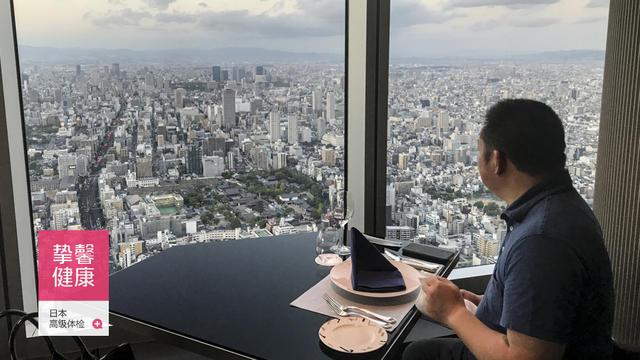 陈先生、郑先生等一家 2017年10月 赴日本大阪