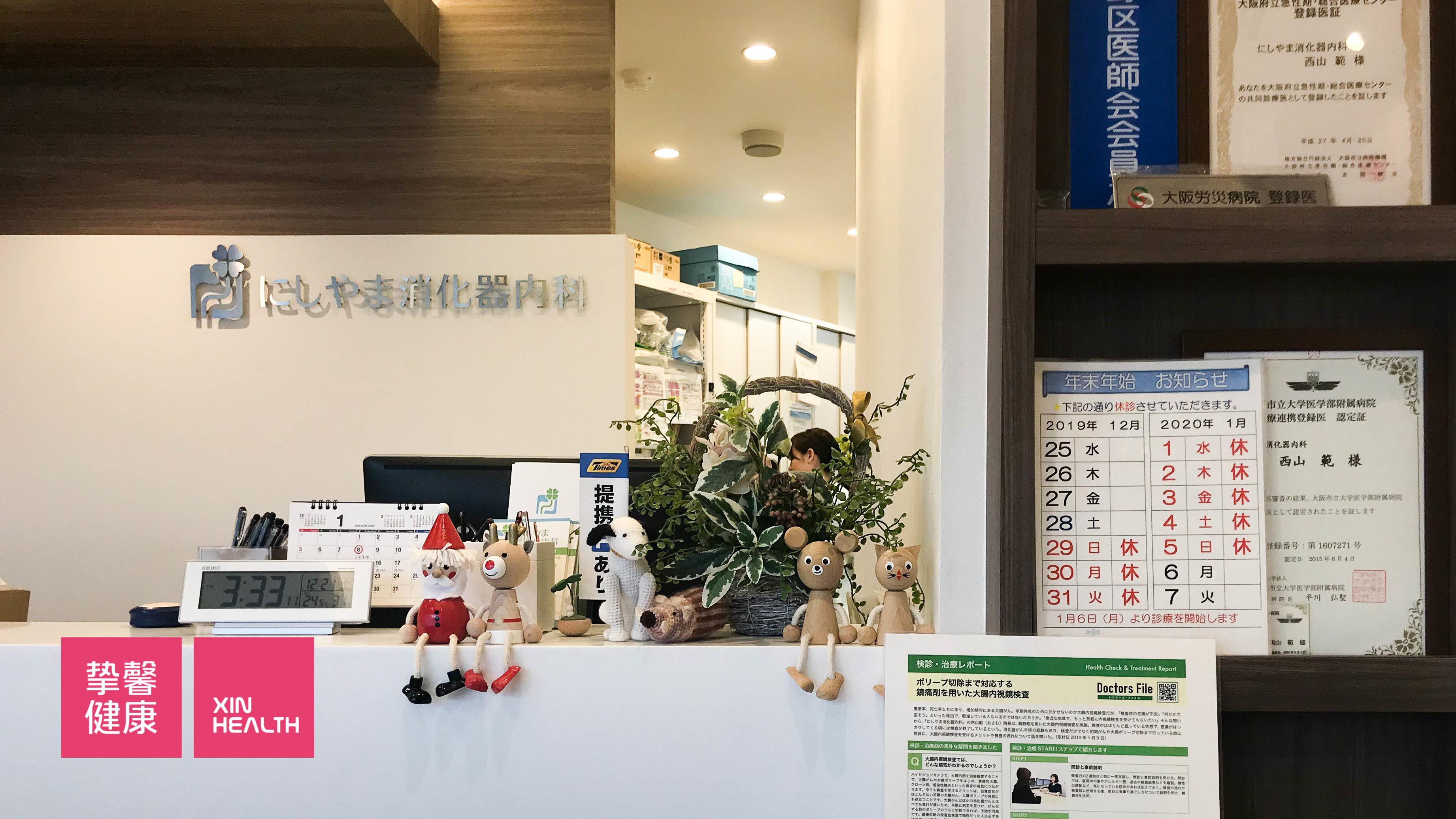 为什么去日本体检时有必要加肠镜检查?
